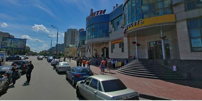Магазин на площади  obchod na korze  the shop on main